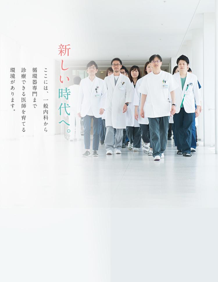 医学部 福岡 大学